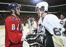 NHL's Great Eight Features Crosby vs. Ovechkin